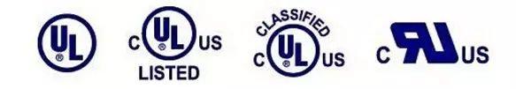 UL Classified